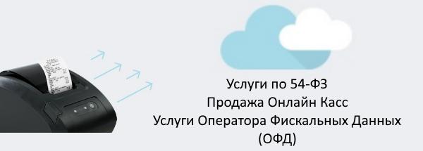 Обслуживание 1с розница в хабаровске 1с динамический url web сервисы